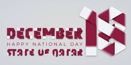 Congratulatory design for December 18, Qatar National Day. Text made of bended ribbons with Qatari flag elements. Vector illustration.