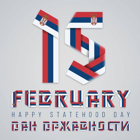 Congratulatory design for February 15, Serbia National Holiday. Text made of banded ribbons with Serbia flag elements. Translation of Serbian inscription: Statehood Day. Vector illustration.