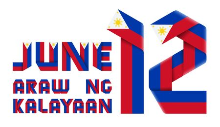 Congratulatory design for June 12, Philippines Independence Day. Text made of folded ribbons with Philippine flag colors. Philippine inscription: Independence Day. 3d illustration isolated on white background.