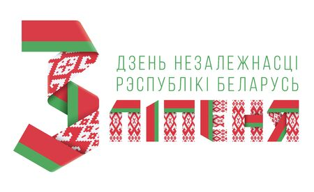 July 3, Belarus Independence Day. Text made of folded ribbons with belorussian flag elements. Belorussian inscriptions: 3 of July Independence Day of the Republic of Belarus. 3d isolated illustration.