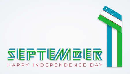 Congratulatory design for September 1, Uzbekistan Independence Day. Text made of folded ribbons with uzbek flag elements. Vector illustration.