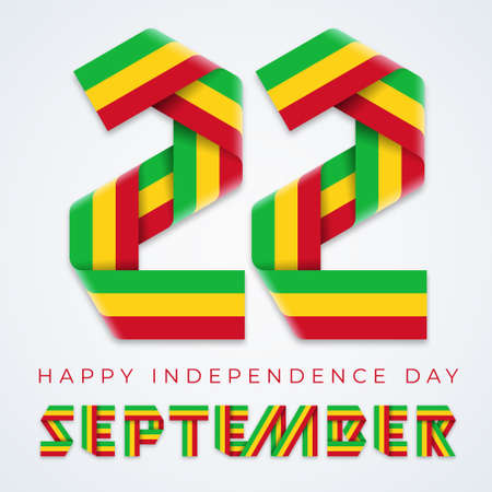 Congratulatory design for September 22, Independence Day of Mali. Text made of bended ribbons with Malian flag colors. Vector illustration.