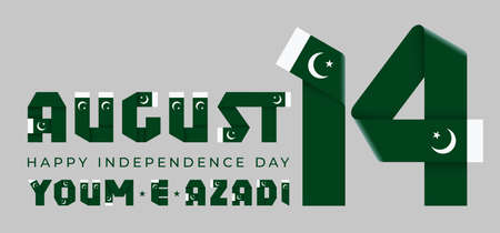 Congratulatory design for August 14, Pakistan Independence Day. Text made of bended ribbons with Pakistani flag elements. Urdu phrase: Independence day. 3d illustration isolated on gray background.