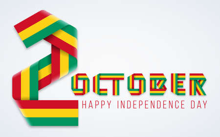Congratulatory design for October 2, Independence Day of Guinea. Text made of bended ribbons with Guinean flag colors. Vector illustration. Illustration