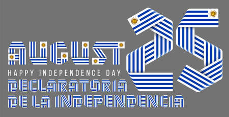 Congratulatory design for August 25, Uruguay Independence Day. Text made of bended ribbons with Uruguayan flag elements. Spanish title: Declaration of Independence. 3d illustration isolated on gray background.