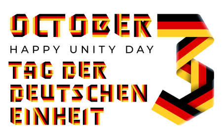 Congratulatory design for October 3, Germany Unity Day. Text made of bended ribbons with German flag colors. German inscription: Day of German unity. 3d illustration isolated on white background. 版權商用圖片