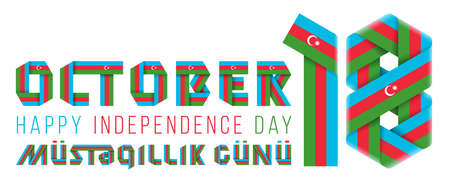 Congratulatory design for 18 October, Azerbaijan Independence Day. Text made of bended ribbons with Azerbaijani flag colors. Azerbaijanian inscription: Independence Day. 3d illustration isolated on white background. Imagens