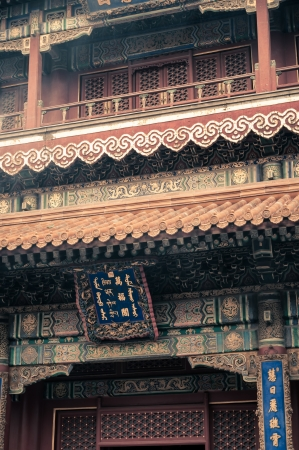 Smoke wafts up past the architecture at Yonghegong Lama Temple in Beijing, China  photo