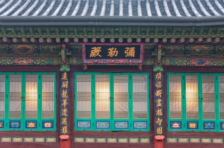 bongeunsa: Architectural detail of Bongeunsa Temple in Seoul, South Korea