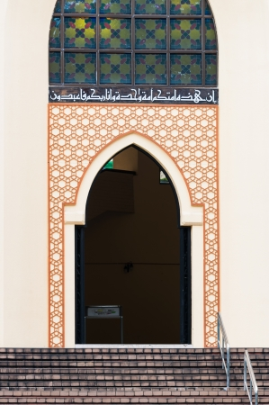 sunni: A doorway in the traditional Islamic style at the National Mosque of Malaysia in Kuala Lumpur