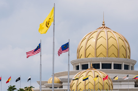 negara: The new Istana Negara, which is the royal residence of the Yang di-Pertuan Agong  supreme ruler  of Malaysia  The new palace was opened in 2011