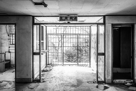 forsaken: The interior of Gonjiam Psychiatric Hospital in South Korea. The building was abandoned nearly twenty years ago, but never demolished.