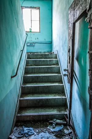 psychiatrique: L'int�rieur de l'h�pital psychiatrique Gonjiam en Cor�e du Sud Le b�timent a �t� abandonn� il ya pr�s de vingt ans, mais jamais d�moli