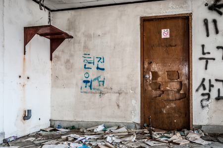 The interior of Gonjiam Psychiatric Hospital in South Korea  The building was abandoned nearly twenty years ago, but never demolished