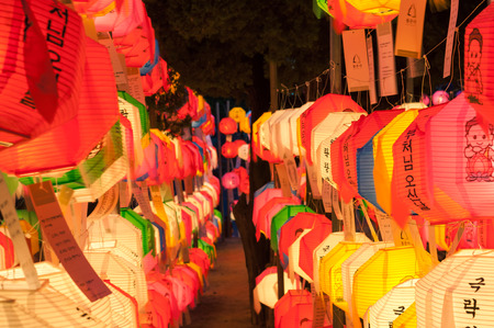 bongeunsa: Paper lanterns lit up at Bongeunsa Temple during Buddha