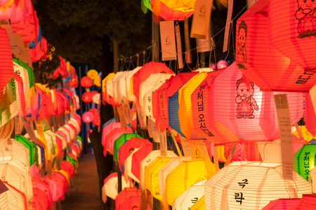 Paper lanterns lit up at Bongeunsa Temple during Buddha photo