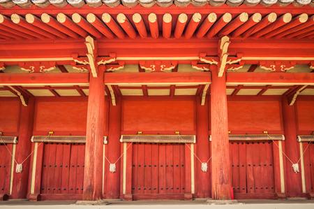 confucian: Jongmyo Shrine is a Confucian shrine in Seoul, South Korea, and a UNESCO World Heritage Site.