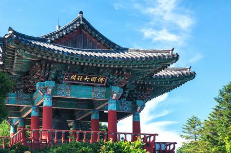 A pavilion stands near the entrance to Seokguram Grotto in Gyeongju, South Korea