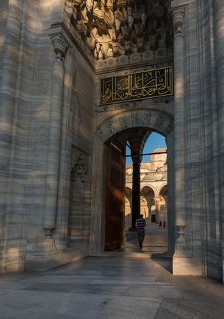 sacrosanct: Architectural detail of Suleymaniye Mosque in Istanbul, Turkey.