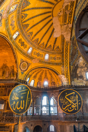 aya: Large Islamic roundels hang from the walls of the Hagia Sophia   Editorial