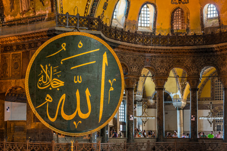 aya: A large Islamic calligraphic roundel hangs from the walls of the Hagia Sophia
