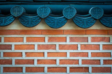 korean culture: Architectural detail of a wall at Gyeongbokgung Palace in Seoul, South Korea.