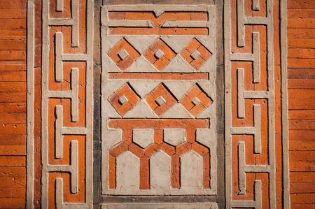 Ancient Patterns And Symbols On A Wall At Gyeongbokgung Palace