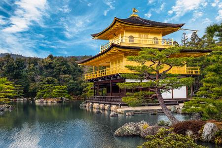 golden: The Golden Pavilion (Kinkaku-ji) of Kyoto, Japan.