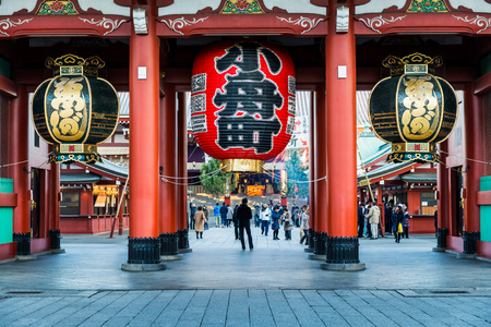 japanese temple: The Hozomon gate of Sensoji Temple in Tokyo, Japan, during New Year celebrations. The temple is the oldest in Tokyo and one of its most significant landmarks.