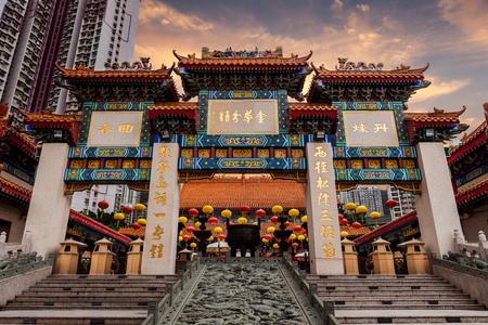 Sik Sik Yuen tempel (ook wel Wong Tai Sin tempel) in Hong Kong is de thuisbasis van drie godsdiensten: boeddhisme, confucianisme en taoïsme.