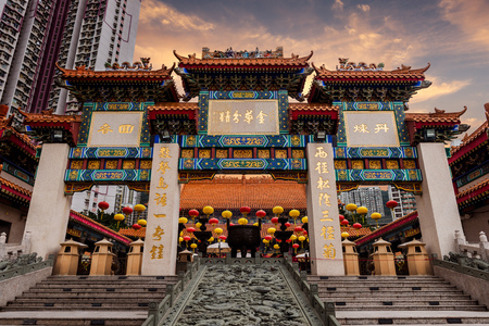 templo: templo Sik Sik Yuen (tambi�n llamado templo de Wong Tai Sin) en Hong Kong es el hogar de tres religiones: budismo, el confucianismo y el tao�smo. Editorial