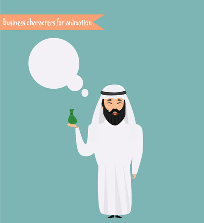 Thinking man with question mark and blank speech bubble. Cartoon vector illustration of arabic businessman wondering and doubting Illustration