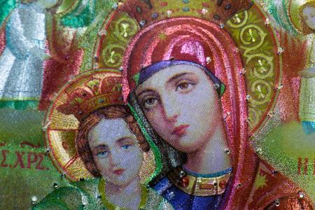 nacimiento de jesus: s�mbolo de dios mary religi�n virgen madre jesucristo Foto de archivo