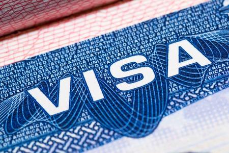 pasaporte: visado del pasaporte sello del viaje americano busines EE.UU. Foto de archivo