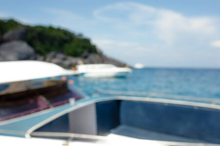 Blur picture of speedboat on a background of blue sea and sky. Stockfoto