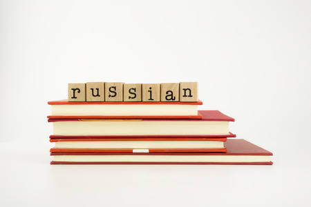 russian word on wood stamps stack on books, language and academic concept