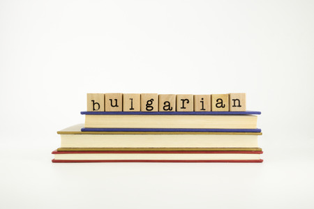 bulgarian word on wood stamps stack on books, language and conversation concept photo