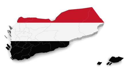 co operative: 3D map of Yemen