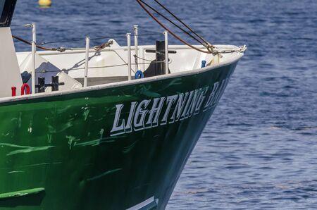 New Bedford, Massachusetts, USA - August 20, 2019: Bow of commercial fishing boat Lightning Bay, hailing port Point Judith, Rhode Island