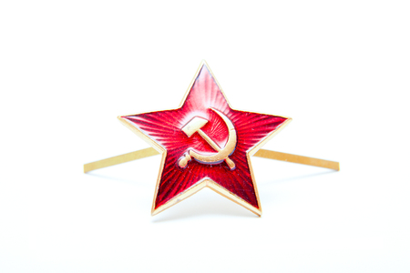 communists: Star Red Army, the Soviet ,  kakarda  troops, isolated on a white background. Stock Photo