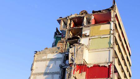 Multy storey block of flats tuins after war conflict or demolition Foto de archivo