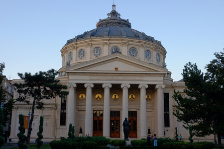 The Romanian Athenaeum is a concert hall in the center of Bucharest, and a landmark of the Romanian capital city.