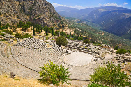 delphi: Ruins of the ancient city Delphi, Greece - archaeology background Stock Photo