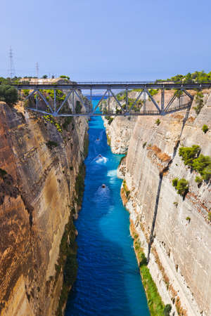 isthmus: Corinth channel in Greece - travel background Stock Photo