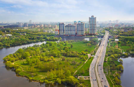 Houses in Moscow, Russia - aerial view Stock Photo - 9594115