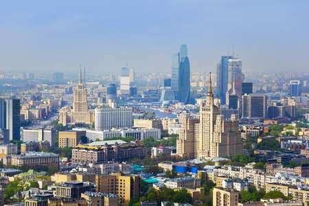 Centre of Moscow, Russia - aerial view photo