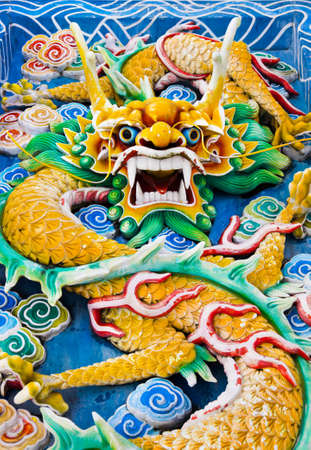Dragon in Thean Hou Temple at Kuala Lumpur Malaysia photo
