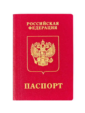 Russian passport isolated on white background photo