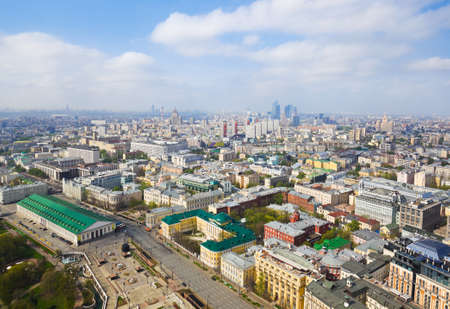 kremlin: Centre of Moscow, Russia - aerial view