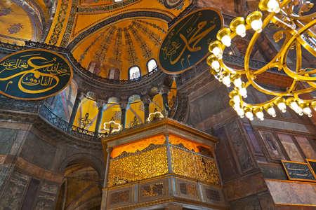 Hagia Sophia interior at Istanbul Turkey - architecture background Editorial